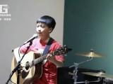 成都龍泉架子鼓-吉他-成都暑假樂器培訓