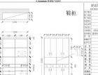 成都CAD建筑 装饰制图培训 一对一CAD培训