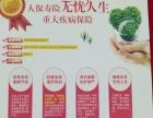 中国人保个人重疾险:无忧人生100种,轻症豁免保费