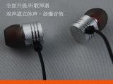 三星苹果入耳式小米3,2s红米蓝米活塞手机耳机带线控厂家批发