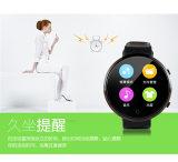 新品**圆屏智能手表可插卡定位独立QQ微