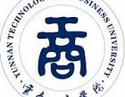 2017年云南工商学院五年制大专招生