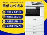 惠阳打印机维修中心 惠阳复印机维修中心 加粉
