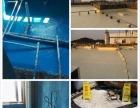 中山房屋维修补漏卫生地下室渗水堵漏屋顶裂缝密封防水