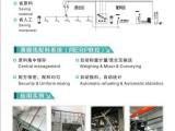 供应集中配料控制系统,称重配料系统厂家,配料系统价格