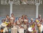 三亚外籍表演 一手资源