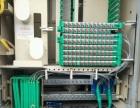 咸阳光纤光缆熔接-咸阳接光纤-西安光纤光缆熔接