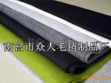 厂家直销--------各种规格化纤毛毡