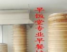 鹤壁包子早餐小笼包早点生水煎包煎饺灌汤包葱油饼酱香饼技术培训