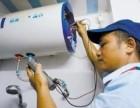 青岛热水器维修服务,专业放心热水器维修