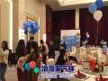 苏州生日派对布置惊喜求婚布置气球装饰