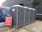 石景山移动厕所租赁包安装包运费包清理费