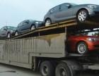 轿车托运昆山到广州轿车托运营业网点