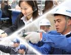 欢迎进入 杭州大金空调(大金各中心售后服务总部电话