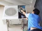 南充家电维修/热水器空调洗衣机维修