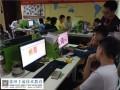 莆田淘宝网培训
