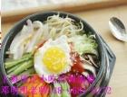 石锅拌饭制作流程配方 韩式料理韩国拌饭培训加盟