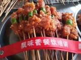 重庆各种地方特色面食小面抄手酸辣粉米线 美食餐饮技术培训