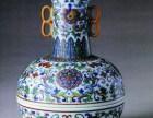 重庆开县古董瓷器免费鉴定--瓷器值多少钱?