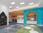 北京童范儿幼儿园设计装修