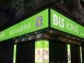 广告牌匾 喷绘 灯箱 精工字白钢造型 不锈钢工程