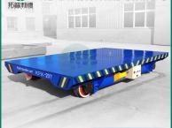 新利德KPX蓄电池轨道电动平车搬运设备