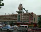阳泉火车站临街旺铺出售