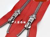 大器拉链DAQ品牌:特殊高端金属拉链,箱包防爆拉链供应批发