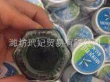泰国正品代购青草膏 万能膏清凉油 去镇痛 驱蚊膏 防蚊