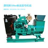 厂家直销100KW柴油发电机组,上柴动力/上柴股份柴油发电机