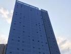 五洲国际 写字楼 274平米