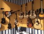 北辰区吉他培训架子鼓培训