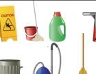 宅急修、家电家具厨卫水电等安装维修清洗、保洁、疏通