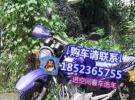 长江750改装沙漠黄战车出售新车品质机器特好到手就骑1元