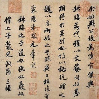 漳州漳浦县瓷器玉器高价收购