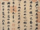 梅州梅县古钱币高价回收正规交易