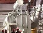 嘉兴市高价回收工厂设备机器设备收购公司-