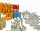 回收手机电池、锂电池、动力电池、汽车电池组铝壳电池
