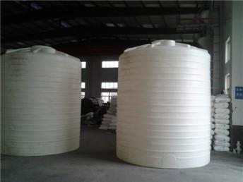 南充5立方锥底水箱带架子5吨PE储罐尖底排空罐