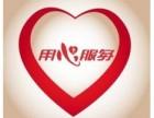 (欢迎进入)+黄山市咖啡机维修服务中心电话-!