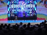 學街舞 街舞培訓-上海好萊塢音樂學校