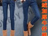 韩国冬新款加绒加厚保暖女式牛仔裤弹力女牛仔长裤小脚铅笔裤批发