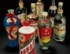 瑞露贡酒回收价格,桂林回收1986年瑞露酒1987年瑞露贡酒