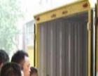 海宁搬家,搬厂大小型搬家,长短途搬家搬运,空调移机
