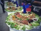 广州增城用料新鲜团队专业的上门酒席包办,还有自助餐Y大盆菜等