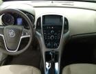 别克 2013款英朗GT 1.6L 自动舒适版