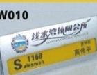 胸牌厂家,贵阳制卡公司,IC卡ID卡生产厂家