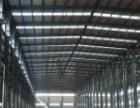 南通回收二手活动板房,彩钢瓦房拆迁,组合房搭建