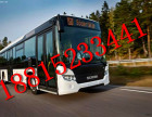 台州到文山豪华卧铺巴士豪华汽车((15869412338))