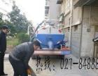硚口宗关水厂专业疏通马桶-下水道堵塞疏通洗衣机地漏